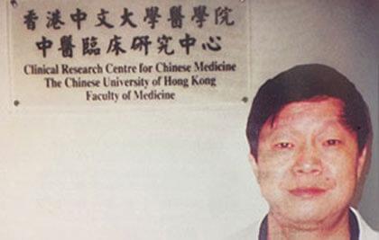 Dr. Chen Guoyi - Faculty of Medicine